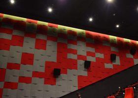 Bahreyn Novo Sinemaları